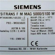 西门子siemens进口7me流量计型号齐全