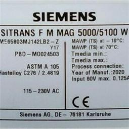 德国进口西门子siemens流量计型号齐全