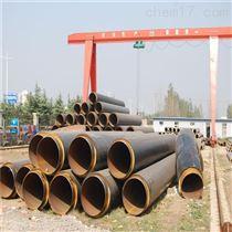 大口徑529鋼套鋼保溫管批發