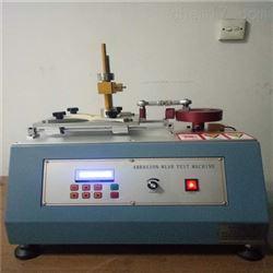 HT-304耐磨擦试验仪