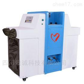 AXZ-IB型熏蒸治疗机(双人手足)