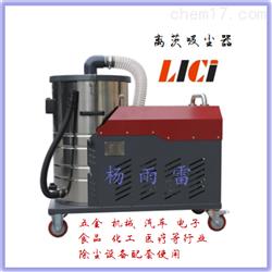 XBK-1500-30L纺织设备工业吸尘器