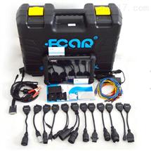JC01-5530汽車故障檢測儀 汽車故障測量儀 汽車故障測定儀