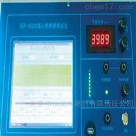 ISP 9000离心机转速测试仪