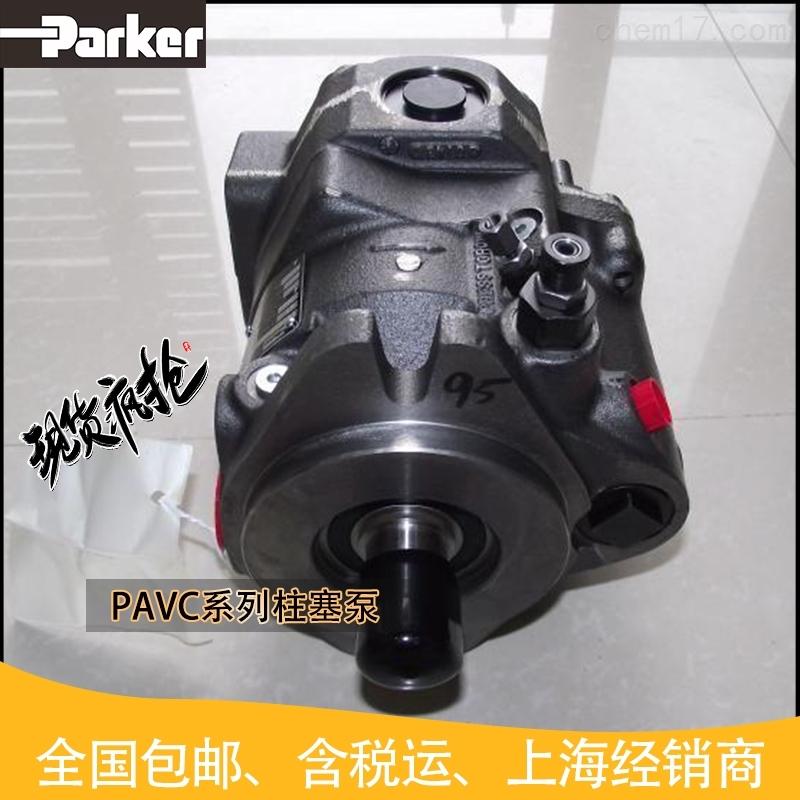 代理Parker派克柱塞泵PAVC389BR4216