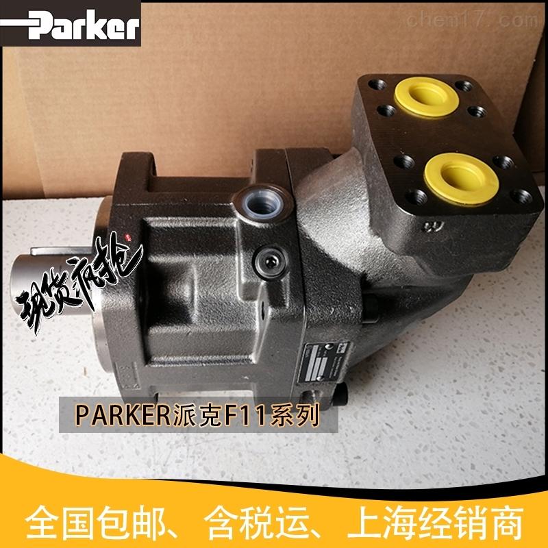 派克液压马达F12-040-MF-IV-K-000-L01-0
