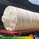 10吨储水罐抗氧化