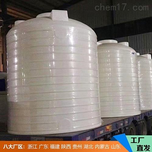 6吨储水罐可定制