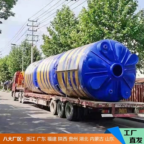 30吨pe塑料搅拌罐耐酸碱