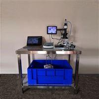 XSL-2硬质泡沫吸水率测定仪