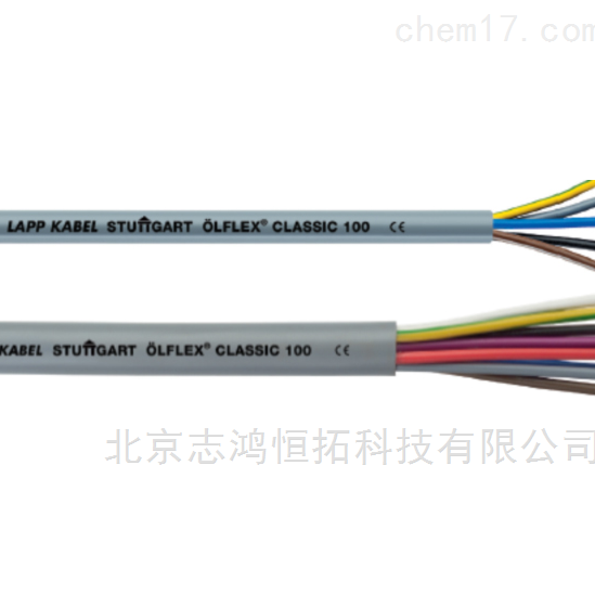 lappkabel电缆