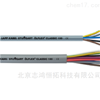 LAPPTHERM 145 SILFLEXlappkabel电缆