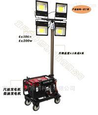 LED汽柴油升降照明車消防應急升降工作燈