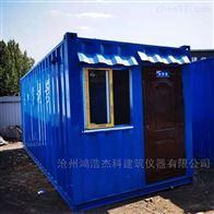 集装箱式标养室