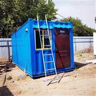 混凝土移动养护室