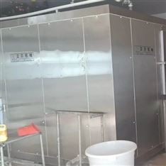 處理二手液氮速凍隧道設備
