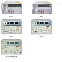 DF2670A耐电压测试仪