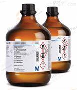 气相色谱溶剂 PSAA01-248C