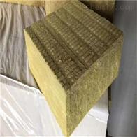 外墙防水岩棉保温板厚度