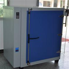 高温恒温试验箱 电热鼓风循环测试机