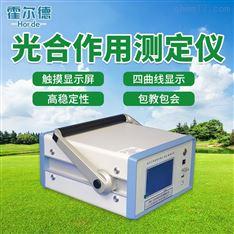 光合强度测定仪