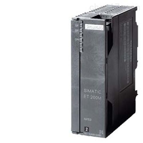 6ES7212-1AB23-0XB8贵州西门子CPU222AC/DC代理商