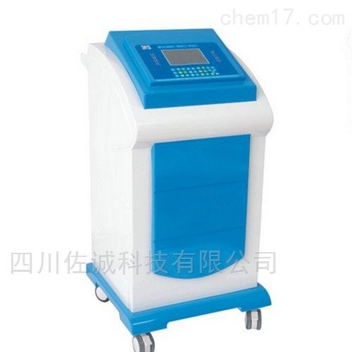离子导入仪/中医定向离子透药系统(A蓝)