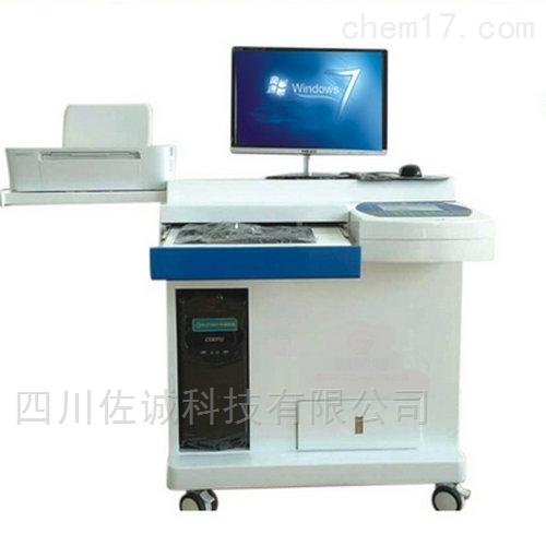 电脑脉诊中频治疗仪B