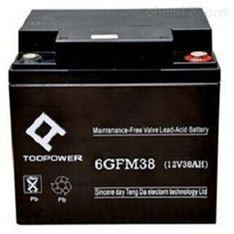 富威蓄电池(电气电源)有限公司