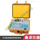 SZ-JC306多功能电能表现场校验仪
