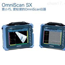 OmniScan SX奥林巴斯探伤仪