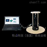 MFT非接触式便携式粗糙度仪