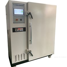 混凝土低温硫酸盐试验机