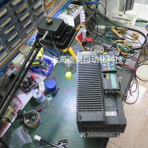 西门子G120变频器PM240-2跳闸维修