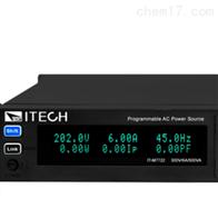 艾德克斯IT-M7722L可编程交流电源