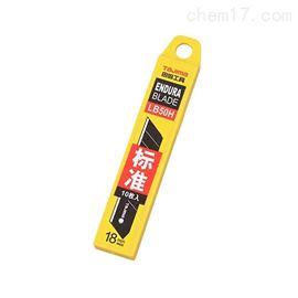 日本田岛tajima美工刀刀片18mm宽厚物切断用