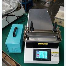 MHY-30399真空吸附实验室小型涂布机
