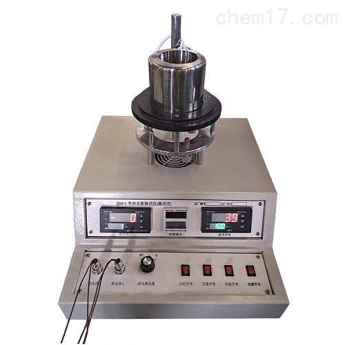 导热系数测试仪(平板稳态法)