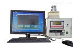DRE-2G快速法导热系数测试仪