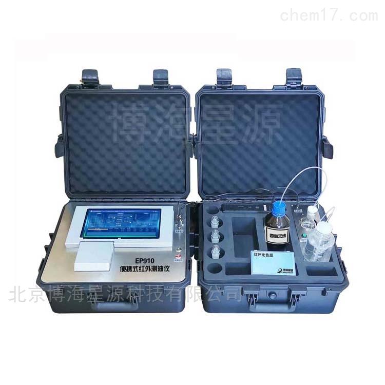 便携式红外测油仪一键完成萃取震荡分离