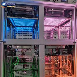 JSGX-200L-6多光色多温区光照培养箱 六温区植物生长箱