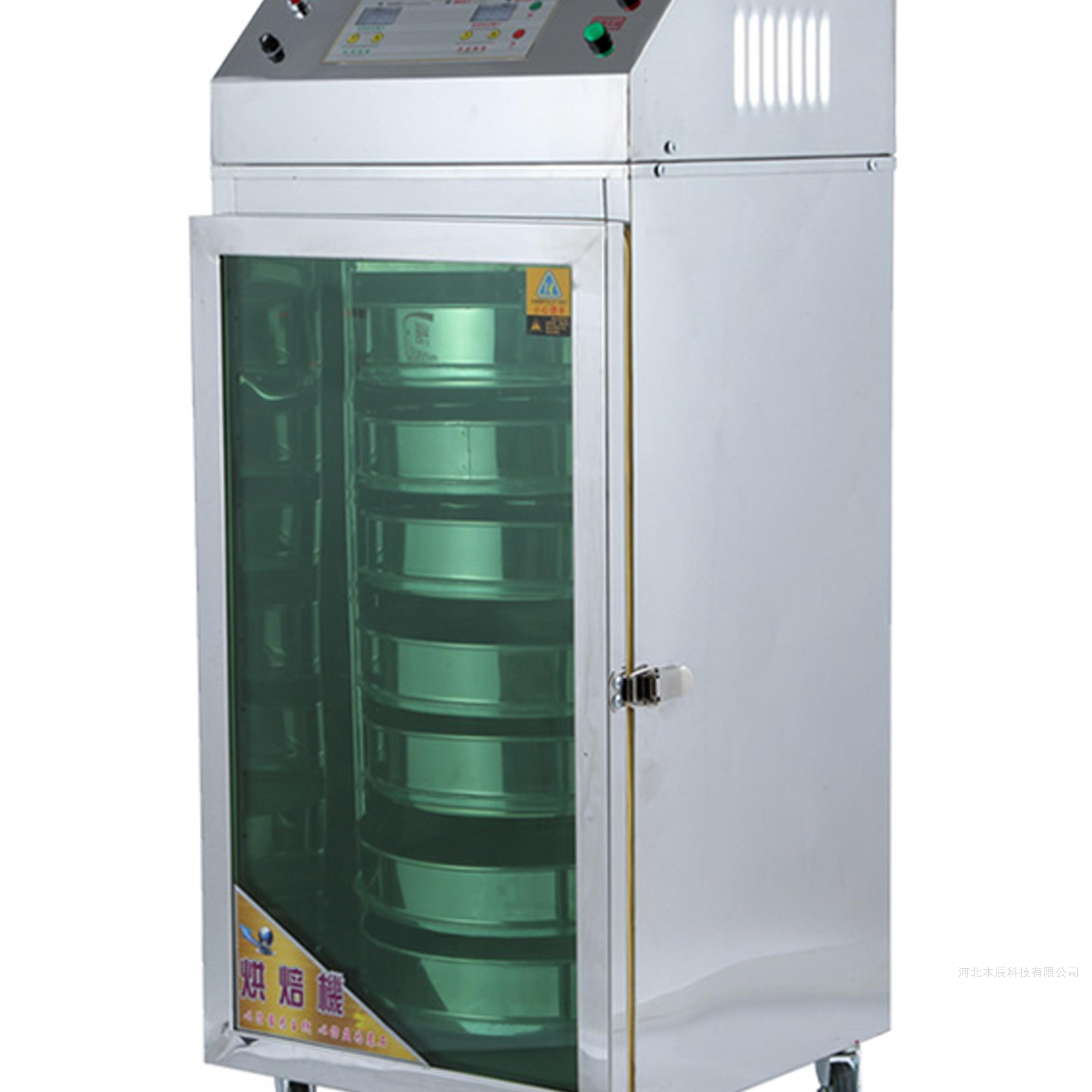 不锈钢旋转式多层烘干箱HGX-8-30