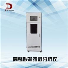 高锰酸盐指数在线监测仪