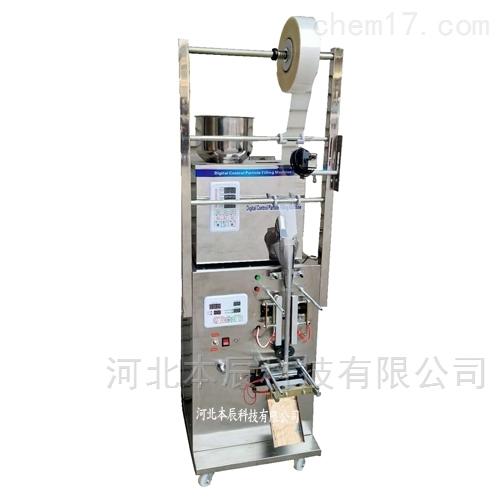 小型分体式分装包装机