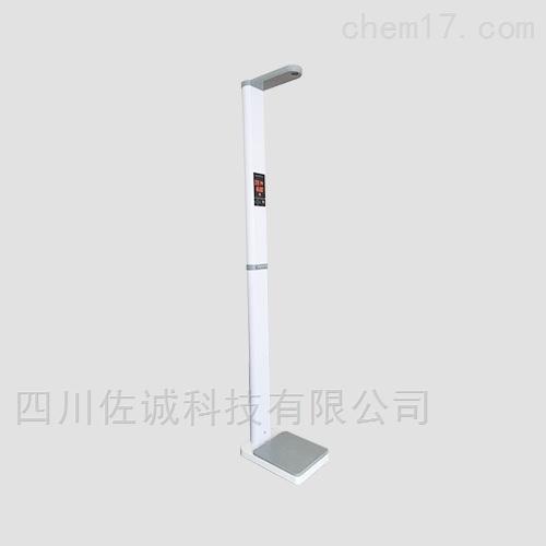 HGM-702型超声波身高体重秤测量仪
