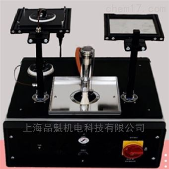 耐对流热防护性能测试仪