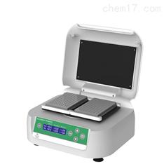 Bioland MO-96-4 微孔板恒溫振蕩器