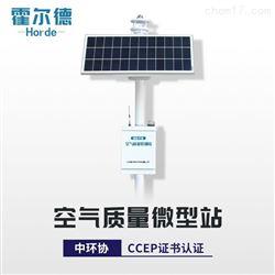 APEG-AQ1微型空气站