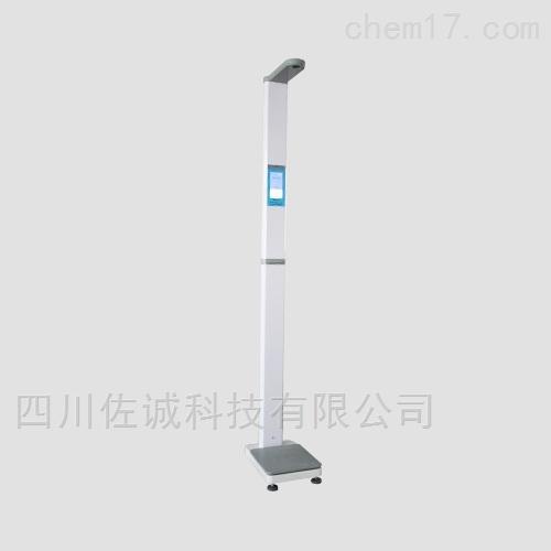 HGM-1700型身高体重秤