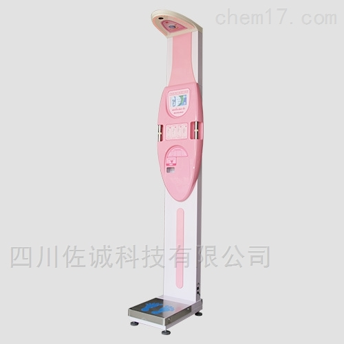 HGM-800A型身高体重血压脂肪秤